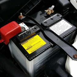 Conector para cabo de bateria